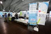 大さん橋ホールで「海洋都市横浜うみ博2019」和船模型の展示や麦ストローの発表も