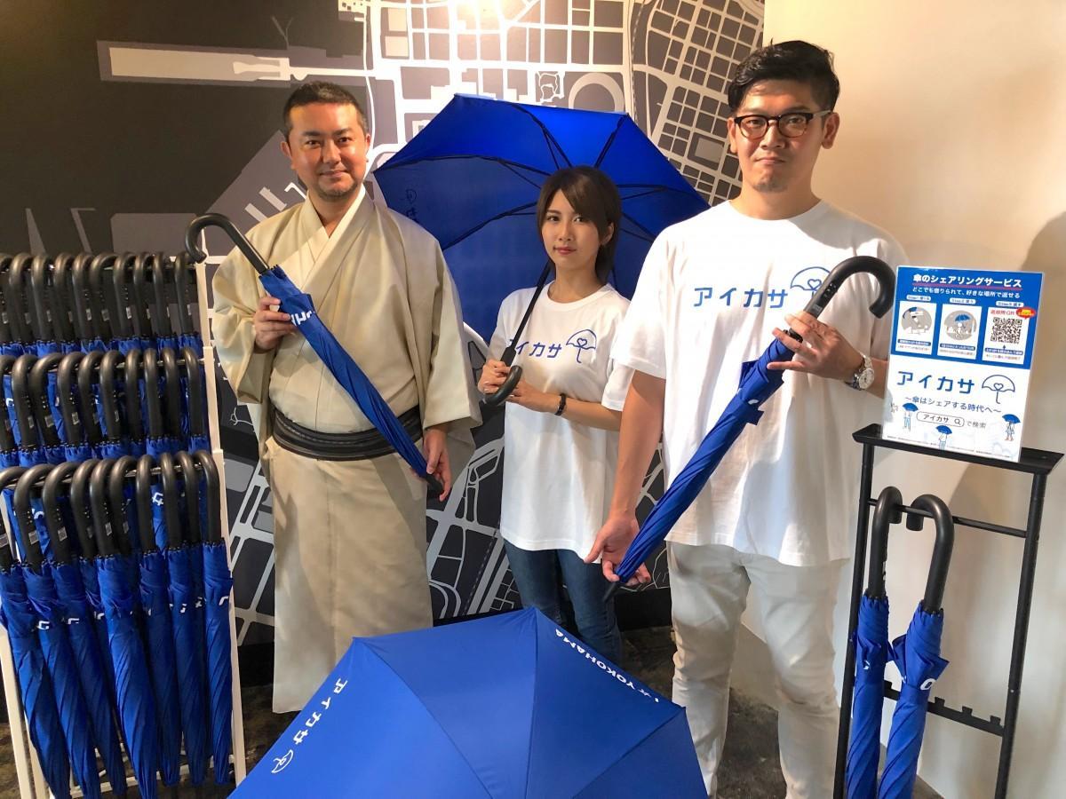 港ゆきさんとアイカサ横浜の高山智司さん(右)、福田和博さん(左)
