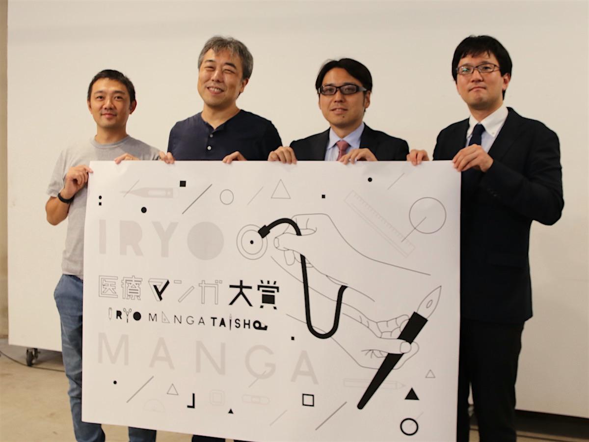 「医療マンガ大賞」審査員の佐渡島庸平さん、こしのりょうさん、大塚篤司さん、井上祥さん(左から)