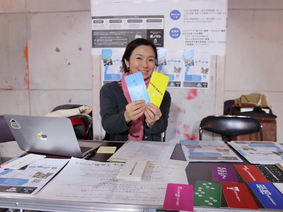 「ローカルメディアコンパス」企画者の船本由佳さん