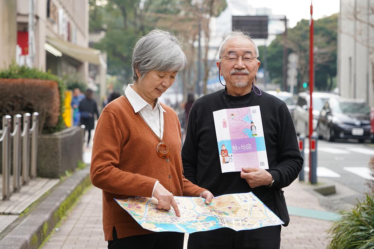 道路や通路が立体的で点字も付いた横浜の「触る地図」