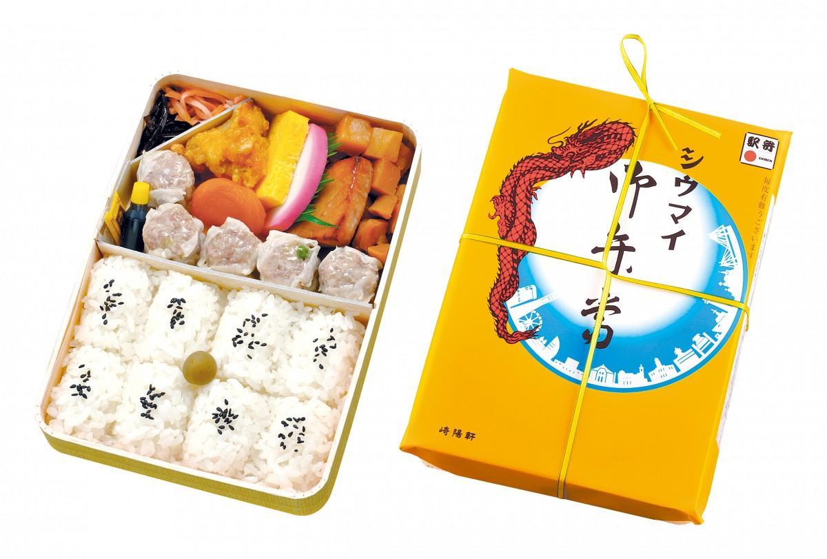 シウマイ弁当(860円)