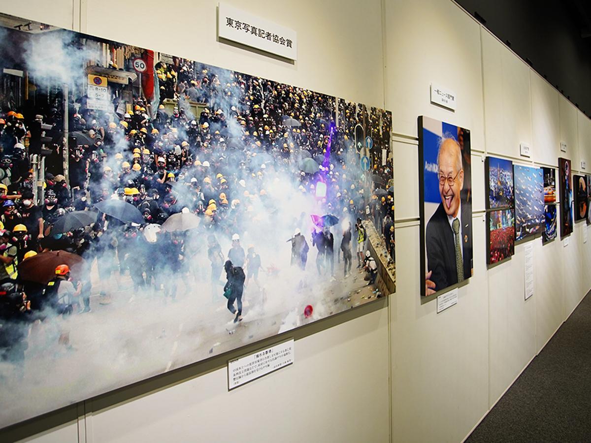 「2019年 報道写真展」、東京写真記者協会賞には「揺れる香港」