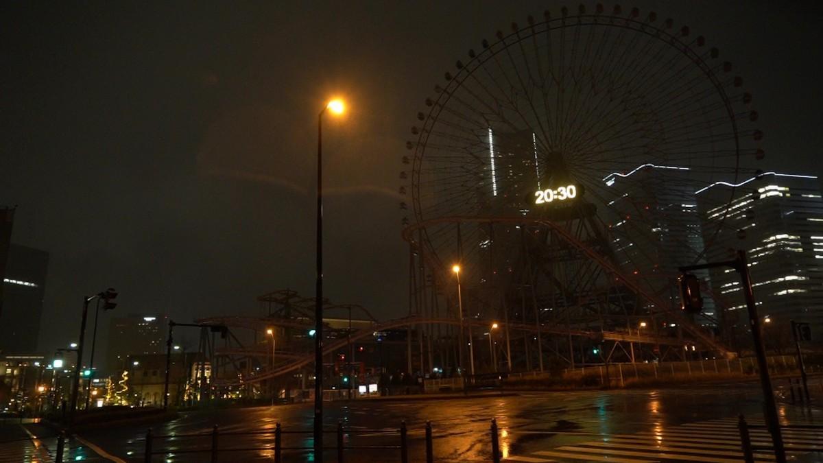 20時30分になりコスモクロックの消灯が行われた。