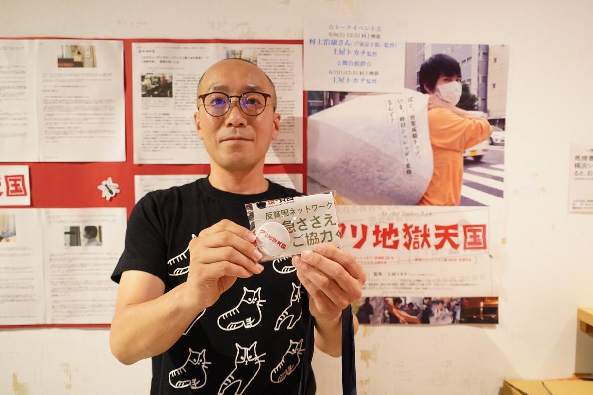 ボーナスが20円 ブラック企業で戦った男性のドキュメンタリー「アリ地獄天国」
