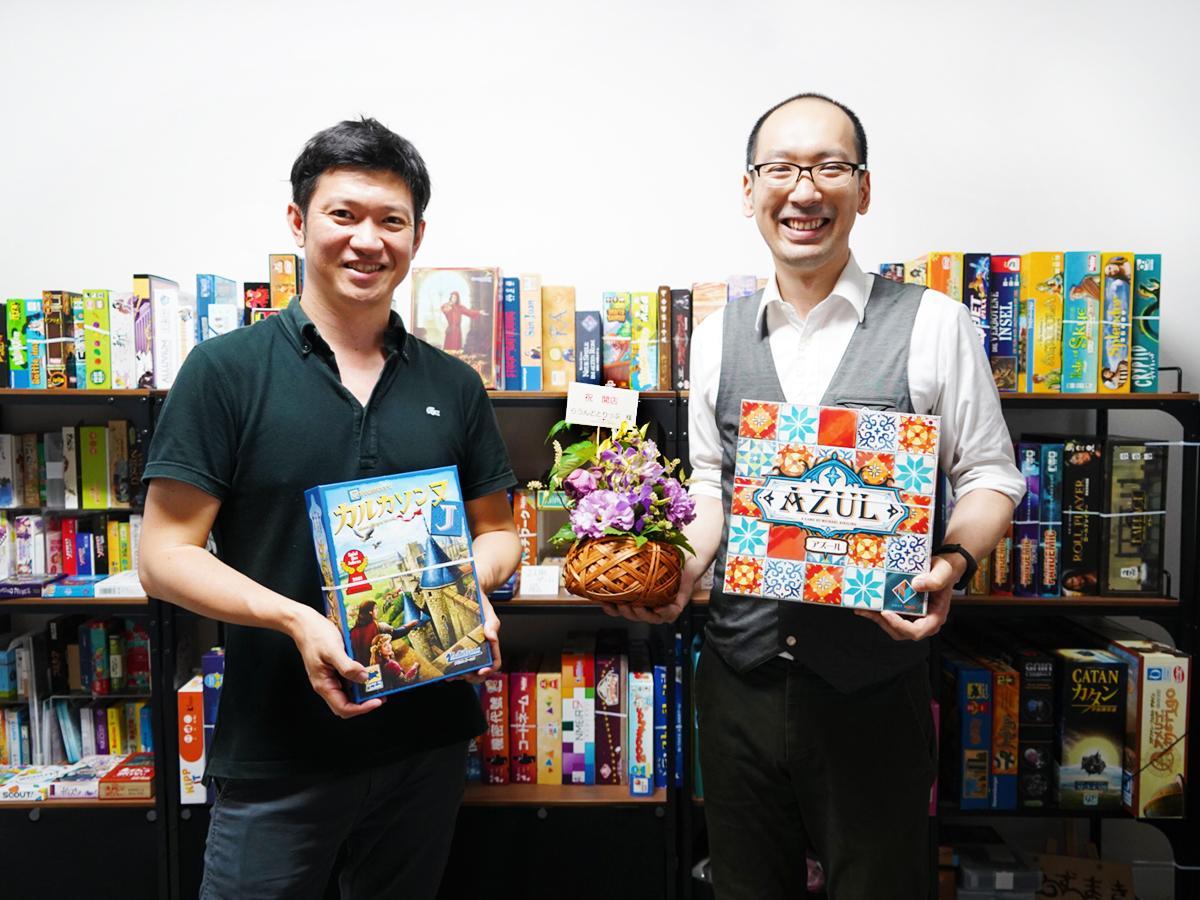 「らうんどとりっぷ」店長の杉本琢磨さん(左)と鈴木さん