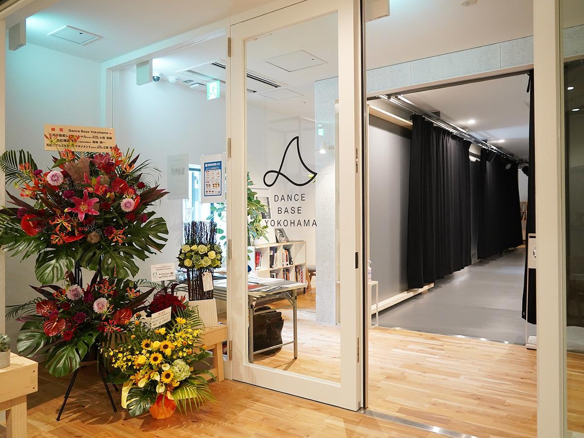 北仲BRICK & WHITE「BRICK NORTH」3階の「Dance Base Yokohama」