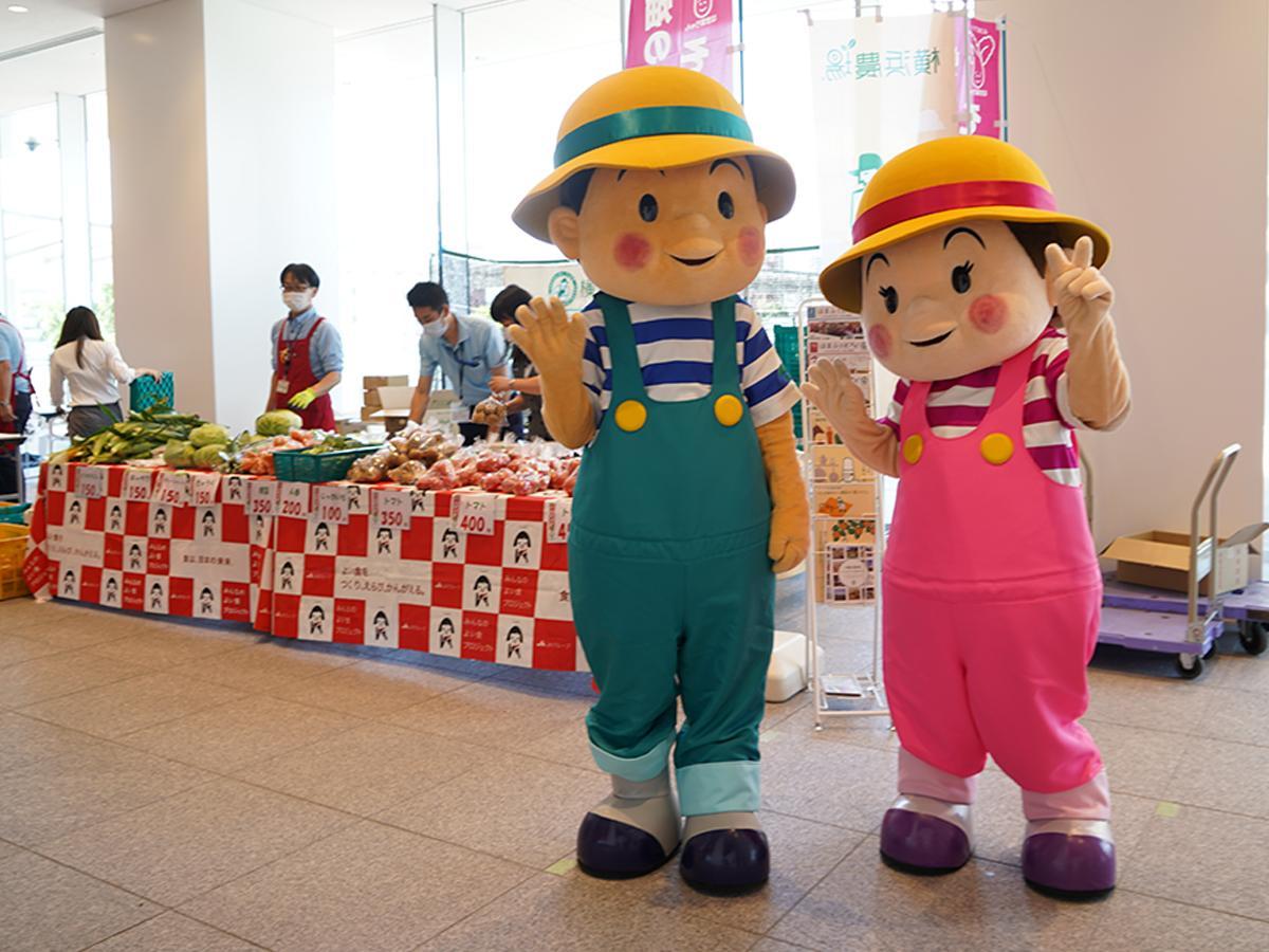 JA横浜農業キャラクターの「ハマッ子 大地」くんと「ハマッ子 みのり」ちゃん