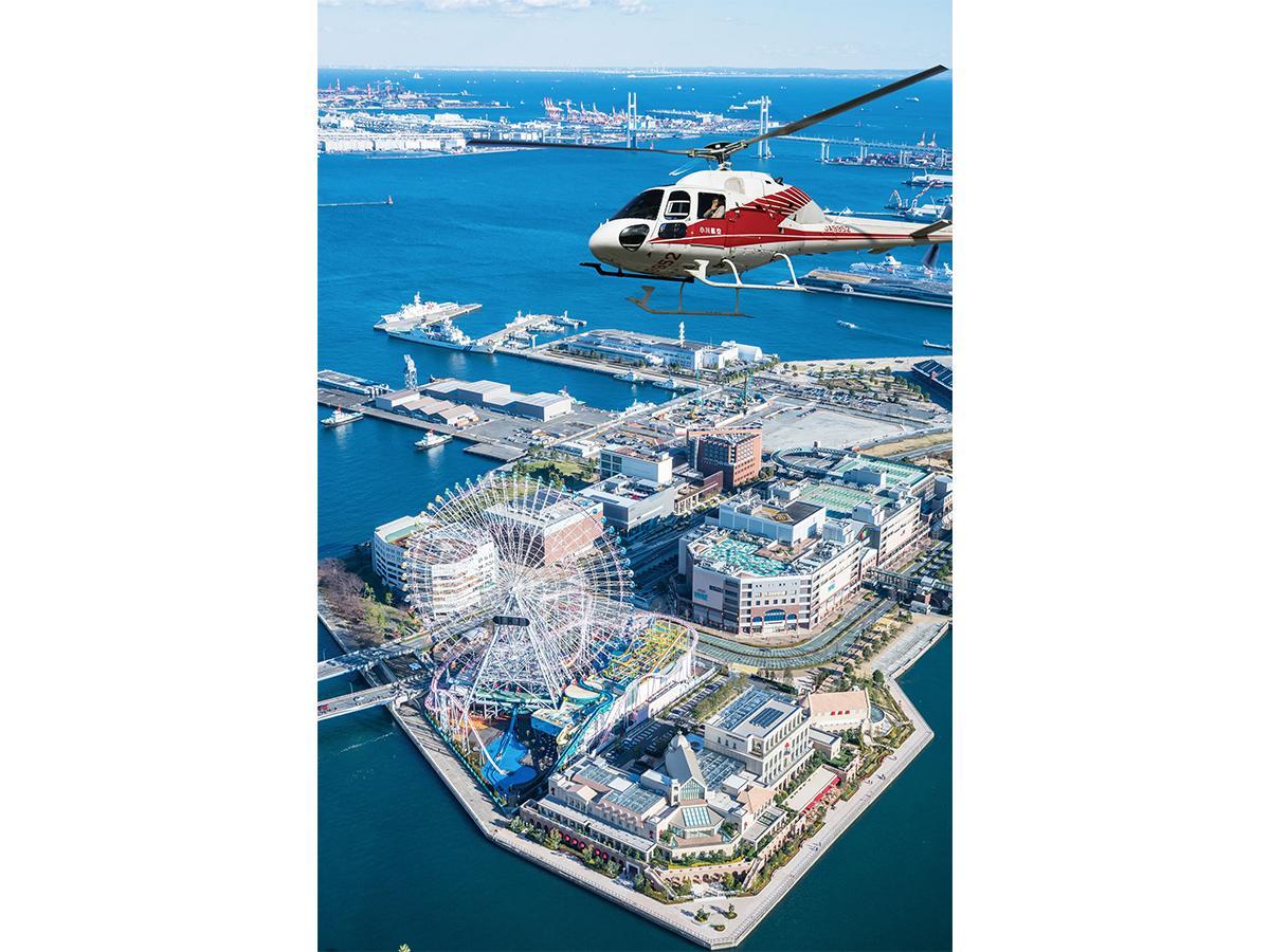 横浜市が税抜額の50%を助成後、GoToキャンペーン適用でその額から35%引の「大パノラマ横浜ヘリコプター搭乗体験&人気スポット5景めぐりバスツアー」(6,240円~)。