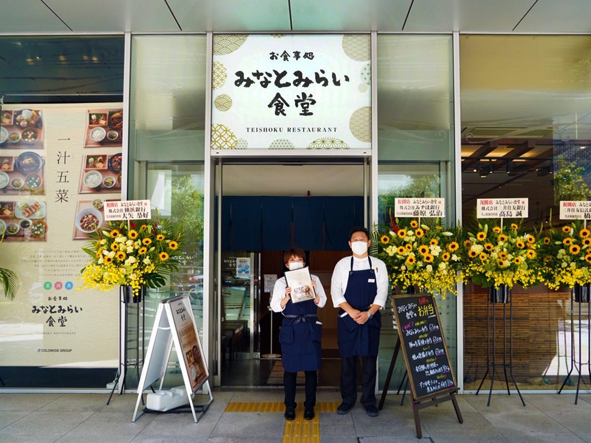 みなとみらい食堂店長の小林研太さん(左)とコロワイド生産本部製品開発部の藤原なつみさん