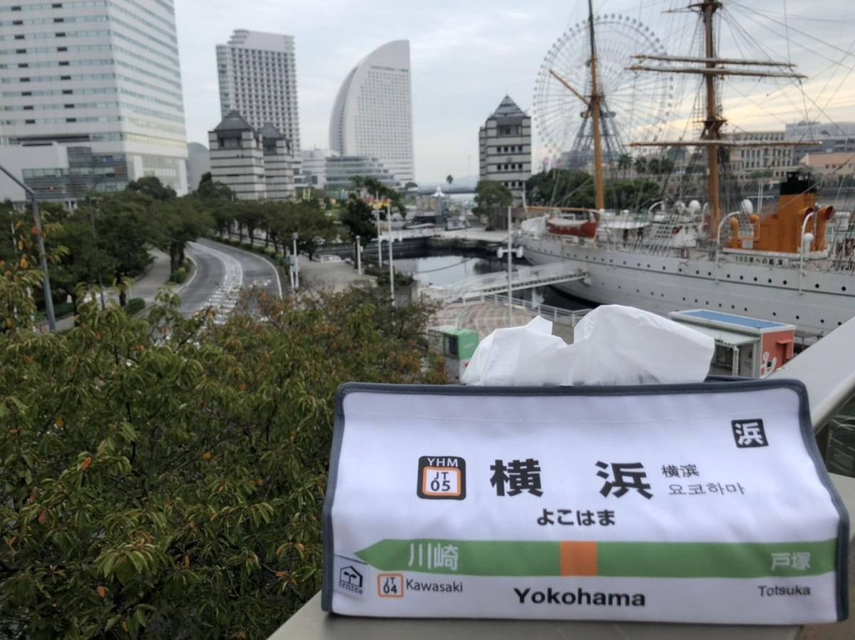 tente(テンテ)横浜駅