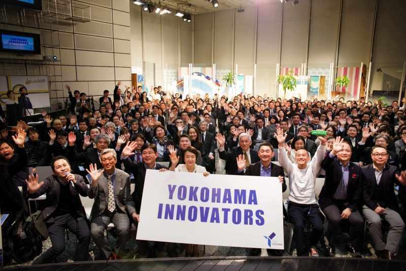 2019年1月、「イノベーション都市・横浜」宣言の様子(最前列中央は林文子横浜市長)