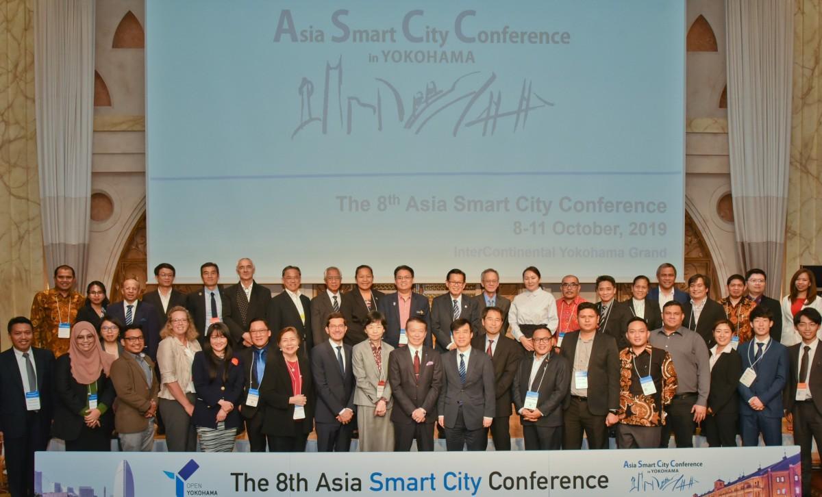2019年10月に開かれた「第8回アジア・スマートシティ会議」クロージングの集合写真