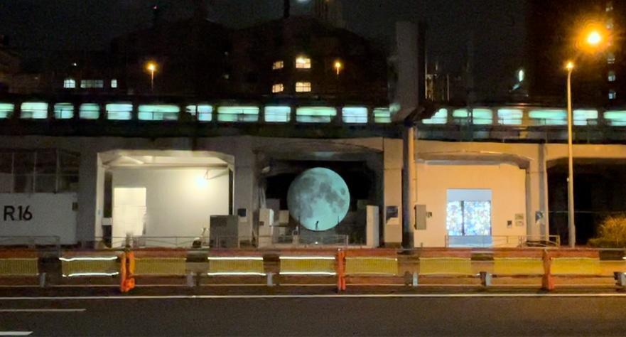 渡辺篤さんによる「同じ月を見た日(アイムヒアプロジェクト)」
