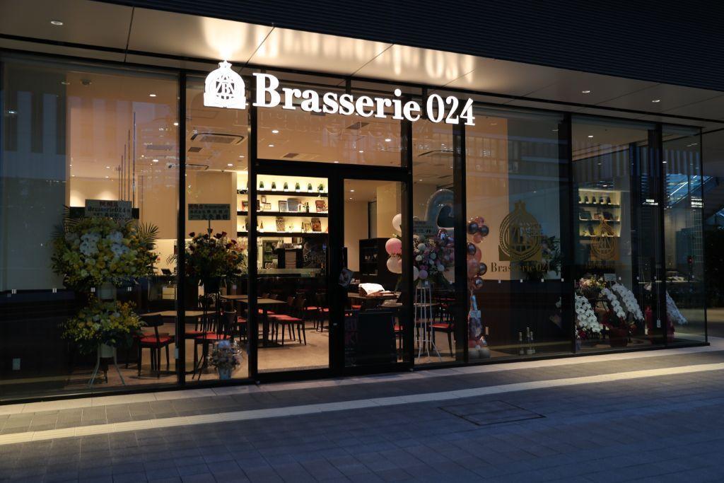 店名の「024」は総料理長の「大西」さんの名字から命名