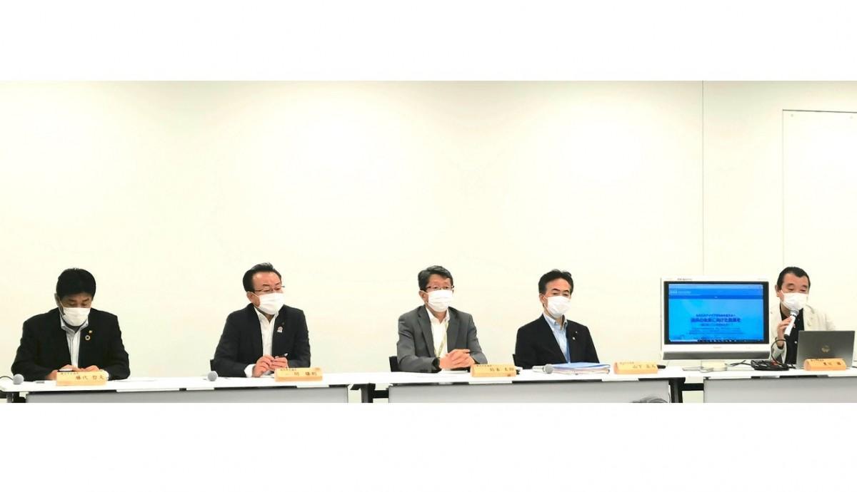 6月10日に横浜市役所で行われた記者発表の様子