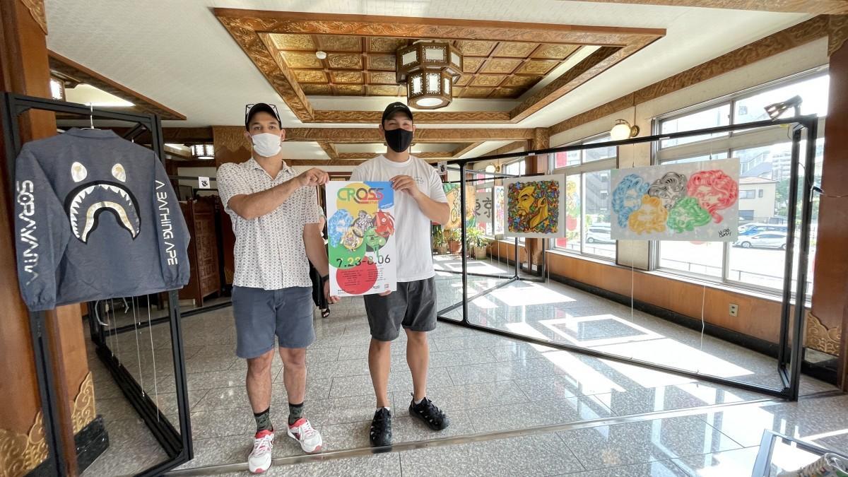 廣川国臣さんと、共同企画者の永沼アメールさん
