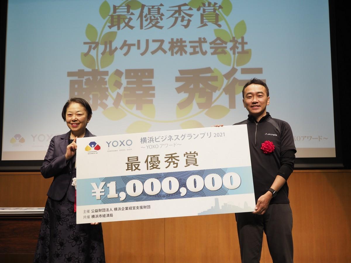 「横浜ビジネスグランプリ2021」で最優秀賞を受賞したアルケリスの藤澤秀行さん(右)