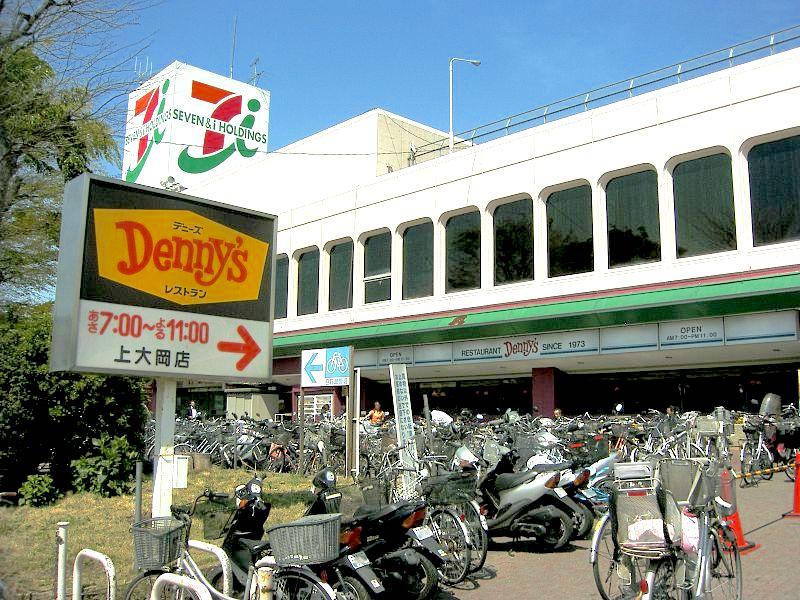 1974年オープンのデニーズ1号店「デニーズ上大岡店」が3月20日に閉店 ...