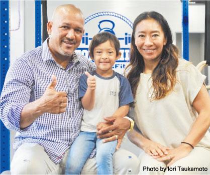 ラミレスさん家族 スペシャルニーズの子どもたちを支援 - ヨコハマ経済新聞