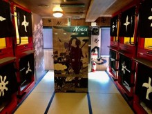 2月22日は忍者の日 「忍者カプセルホテル」が手裏剣企画