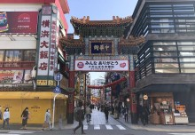 横浜中華街・善隣門に「#がんばれ中華街」の横断幕 みんなありがとう