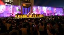 横浜市の2019年観光消費額は過去最高の3,762億円に