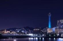 横浜マリンタワー 7月7日からブルーライトアップ