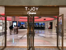 横浜駅直結「JR横浜タワー」に映画館「T・ジョイ横浜」 神奈川初「DOLBY CINEMA」導入