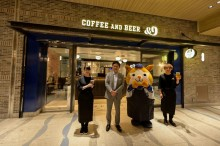 JR横浜駅にビアカフェ「COFFEE AND BEER &9」 ベイスターズが2号店