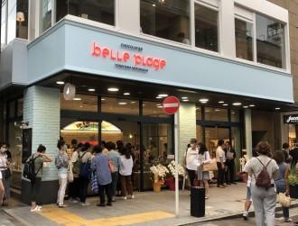 チョコレートショップ 「ベルプラージュ」が元町に新店