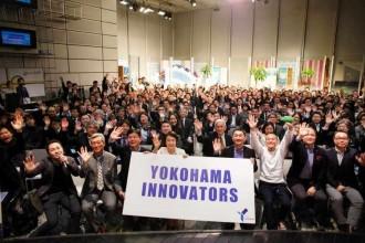 横浜市が「副業・兼業人材活用セミナー」 人材交流でイノベーションを