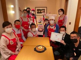 日本ナポリタン学会がお好み焼き専門店「ぼてじゅう」の「横浜 鉄板ナポリタン」を認定