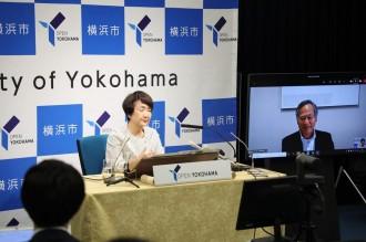 良品計画と横浜市が連携協定を締結 無印良品 港南台バーズ開店を契機に