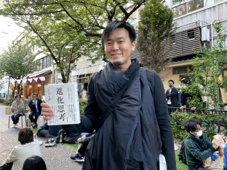 「進化思考」著者の太刀川英輔さんが横浜開港記念日にオンライントーク