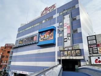 「実験劇場」ネイキッドロフトが横浜駅西口に 9月にリニューアルオープン