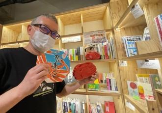 横浜の「日本一小さな鳥取専門書店」がイベント「とっとり来たなかぁ~」