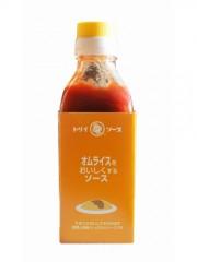 「オムライス専用」ソース-浜松の老舗ソースメーカーが商品化