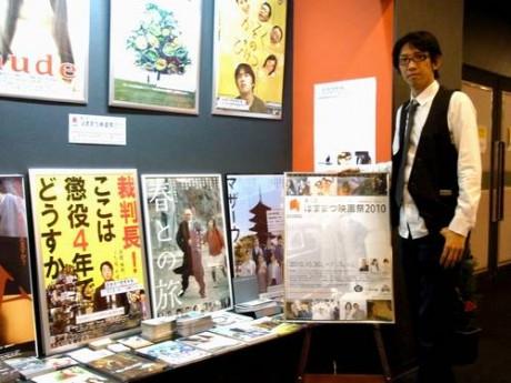 プロデューサーの太田さんと今回上映される各作品のポスター
