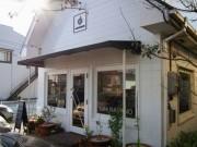浜松・佐鳴台にカフェ新店-夫婦で10年越しの開業
