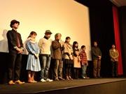 浜松が舞台の映画「ハローゼア」先行試写会-出演者による舞台あいさつも