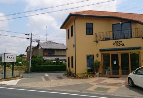 浜松市中区のフレンチ・フランス料理ランキングTOP10 - じゃらんnet