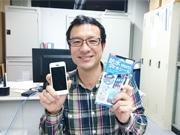 浜松でiPhone防水シール 2万件の修理経験から考案