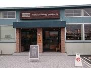 浜松でカフェと家具店の複合店 倉庫改装しオーナーの夢かなえる