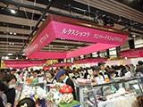 浜松でバレンタイン商戦本格化 オリジナル商品そろえて客出迎え