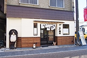 浜松・舘山寺で手打ちうどん店再開 地元の要望受け