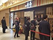 浜松駅ビル・メイワンにラーメン店「一風堂」 浜松初出店