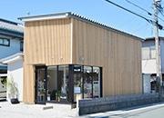 浜松に自家焙煎コーヒーを提供するカフェ 無農薬の豆使用などこだわりも