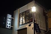 浜松・肴町に部屋がコンセプトのバー ベッド席など空間のインパクトを売りに