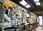 天竜浜名湖鉄道でフルラッピング列車「直虎号」 戦国BASARAシリーズとタイアップ